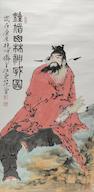 Fan Zeng (b.1938) Zhong Kui