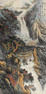 Lu Yanshao (1909-1993) Waterfall in Yandang Mountain