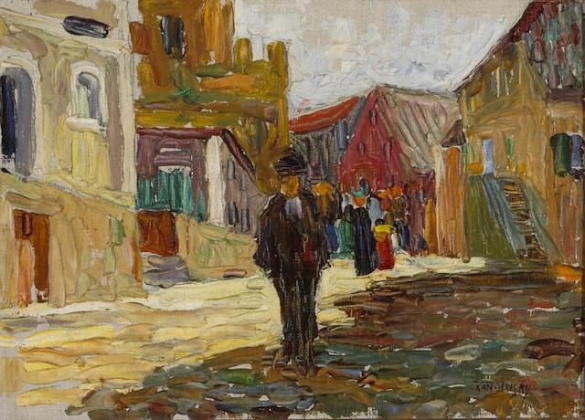Wassily Kandinsky (Russian, 1866-1944) Kallmunz - Vilsgasse II 1903