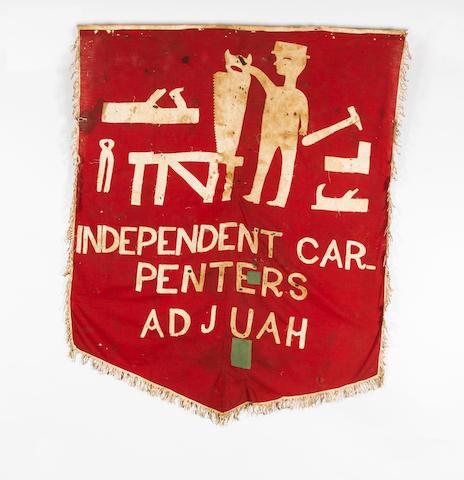A Trade Banner, Ghana approx. 176cm x 144cm