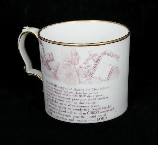 An English porcelain commemorative mug