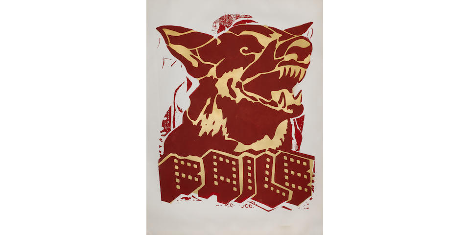Faile (American, Canadian, Japanese) 'Faile Dog', 2006