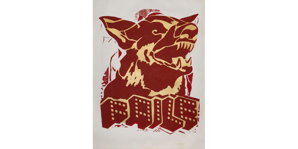 Faile (American, Canadian, Japanese) 'Faile Dog', 2006