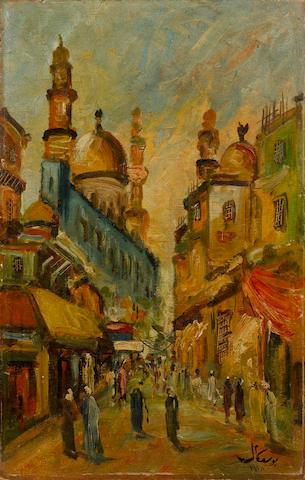 Yousuf Kamel Street Scene