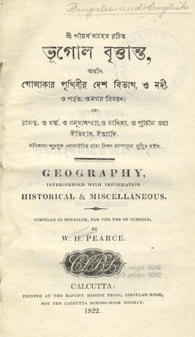BENGALI PEARCE (WILLIAM HOPKINS) Geography, Interspersed with Information Historical & Miscellaneous