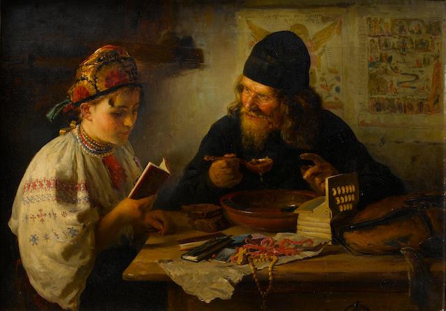 Vladimir Egorovich Makovsky (Russian, 1846-1920) 'Rest on the way from Kiev (Pilgrim)'