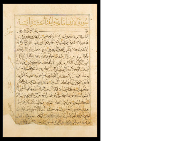 A large Qur'an fragment including sections from chapters Maryam, Ta'Ha, al-Anbiya, al-Hajj, al-Mu'minin, al Nour, al-Furqan, al-Shu'ara and al-Naml Syria or Egypt, 13th Century