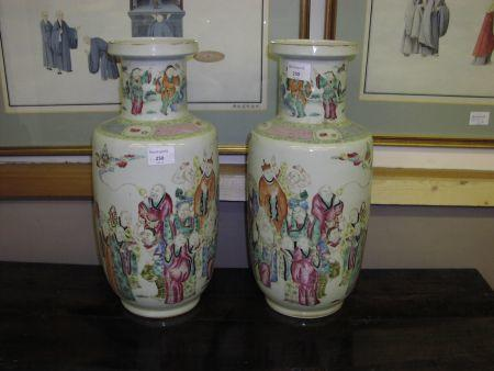 A pair of Chinese 19th Century rouleau vases