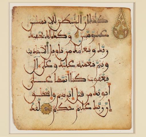 Four vellum Qur'an leaves in maghribi script