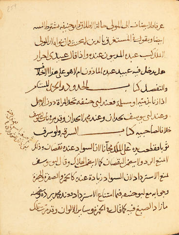 An early Mamluk manuscript on jurisprudence dated 1314