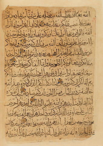 A Mamluk? Qur'an section (12 leaves)
