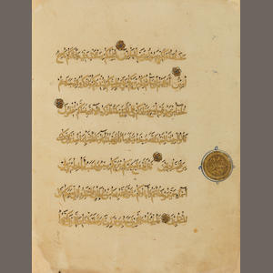 A Qur'an section written in gold probably Egypt or Syria, 14th Century or later