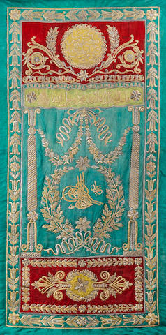 An Ottoman metal-thread embroidered silk Curtain from the Tomb of the Prophet (Hubr Al-Qabr Al-Nabawi Al-Sharif) in Medina Period of Sultan Mahmud II (AH 1223-55/ AD 1808-39)