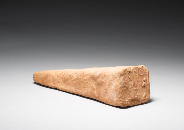 An Egyptian terracotta foundation cone