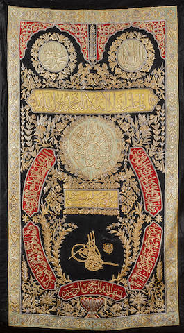 A metal-thread embroidered silk Panel made for the Tomb of the Prophet (Hujrat Al-Qabr Al-Nabawi Al-