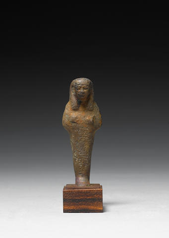 An Egyptian royal bronze shabti