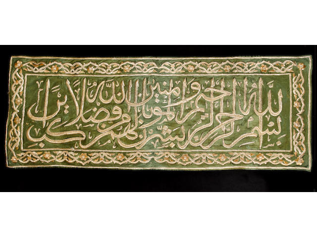 A metal-thread embroidered calligraphic Band (hizam) from ..... Ottoman, late 19th Century