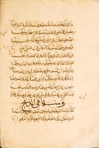 Abi al-Mahasin ibn 'aynin, Divan, poetry probably Ayyubid, Damascus, 13th Century