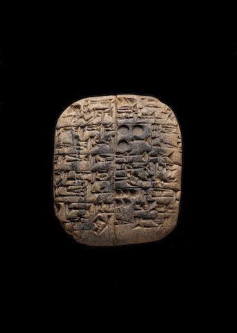 A Sumerian clay tablet