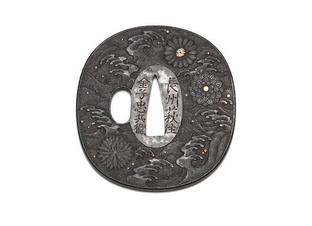 A Choshu tsuba By Kaneko Yukiharu, mid Edo Period