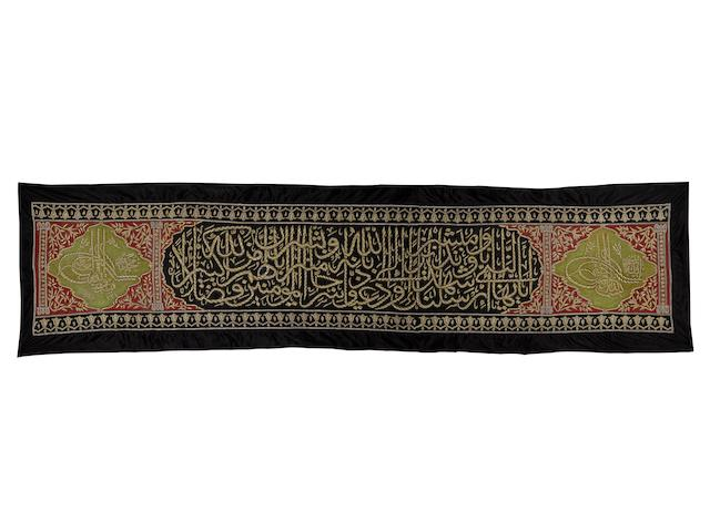 An Ottoman metal-thread embroidered silk Strap Border Panel (hizam) made for the Holy Ka'ba, Mecca dated AH [1]334/ AD 1915-16