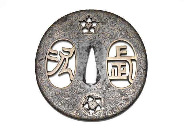 A large Heianjo tsuba Momoyama Period