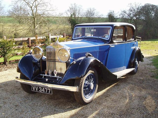 1934 Rolls-Royce 20/25hp Continental Sports Saloon  Chassis no. GAF33 Engine no. R9E