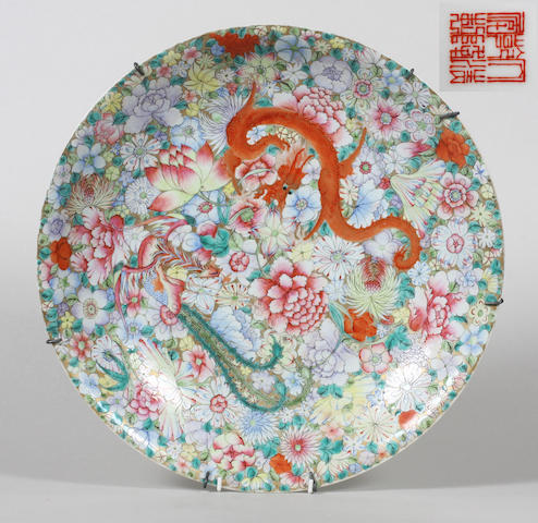 A Chinese famille rose millefiori ground charger