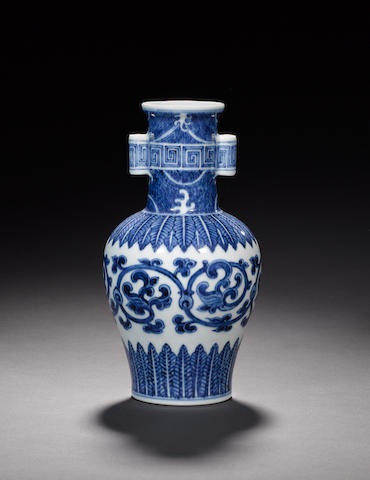 A Blue and White vase Six-character Nien-hao of The Qianlong Emperor
