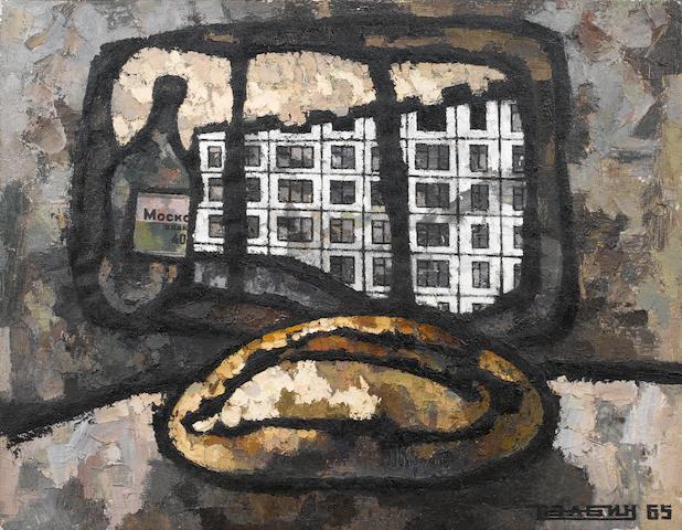 Oscar Yakovlevich Rabin (Russian, born 1928) 'French loaf by window' ('Frantsuzkaja bulka na okne')