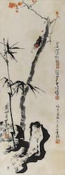 Zhao Shao'ang (Chao Shao'ang, 1905-1998), Yang Shanshen (1913-2004) , Guan Shanyue (1912-2000) and Li Xiongcai (1910-2002) Cicada, Bamboo and Rock