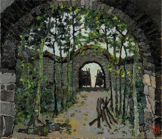 Pang Jun (Pang Jiun, b.1936) Garden Gate