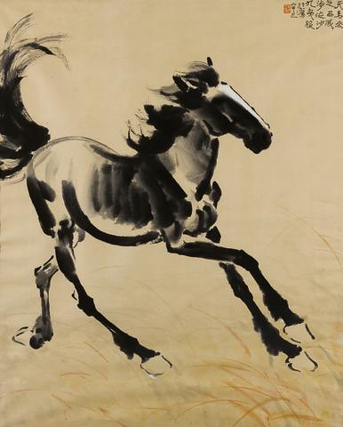 Xu Beihong (1895-1953) Running Horse