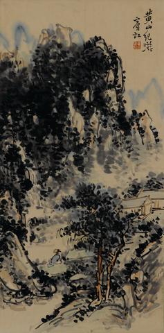 Huang Binhong (1865-1955) Mount Yellow