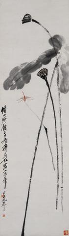 Qi Baishi (1863-1957) Dragonfly and Lotus