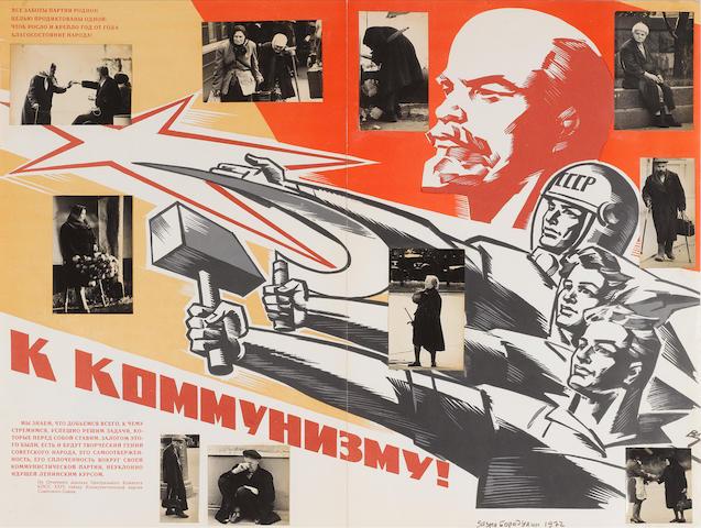 BORODULIN (SASHA) K Kommunismu! [To Communism]