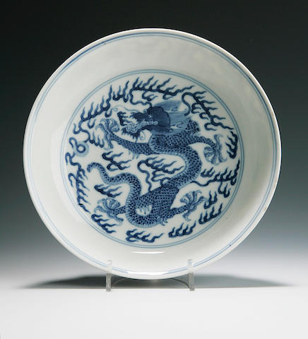 A Qianglong M & Period dragon dish