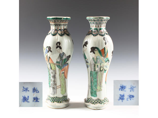A pair of Chinese famille verte vases  19th Century