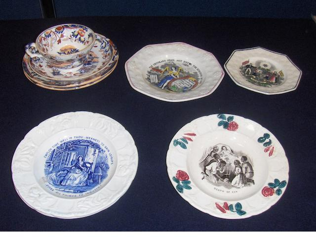 A group of Llanelly teawares, nursery plates and others