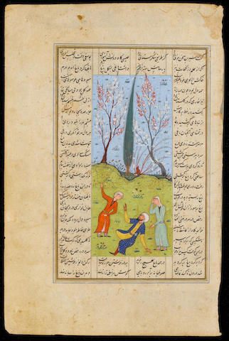 An illustrated leaf from a manuscript of Persian poetry, in which a gardener is mistaken for an intruder Persia, circa 1600