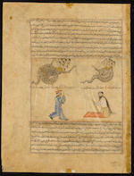 Three leaves from an illustrated manuscript of the Majma al-Tawarikh Persia, circa 1430(3)