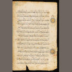 A group of nine Qur'an leaves (9)
