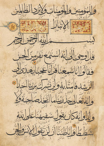 Three Seljuk and two Ayyubid Qur'an leaves (5)