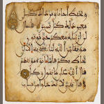 Two maghribi Qur'an leaves (2)