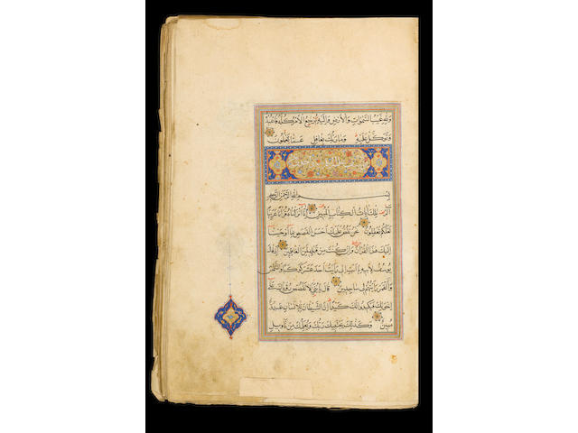 A large illuminated Qur'an probably Persia, [India????MB] 16th Century