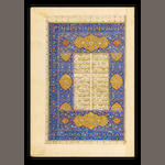 Firdausi, an illustrated Shahnama (Book of Kings) Safavid Persia, 16th Century and later