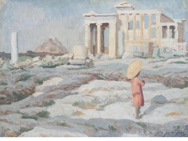 Roger Elliot Fry (British, 1866-1934) Classical landscape 26.2 x 35 cm. (10 1/4 x 13 3/4 in.)