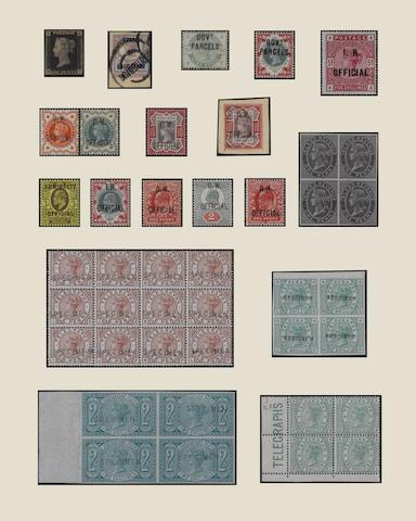 1840 V.R.: V.R. Official 1d. black RH unused with four margins.