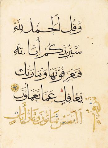 A Qur'an section (Juz), including surat al-Qasas Mamluk, probably Egypt, 14th Century