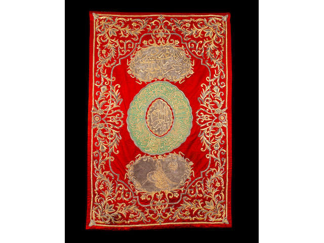 A metal thread embroidered red panel- tughra